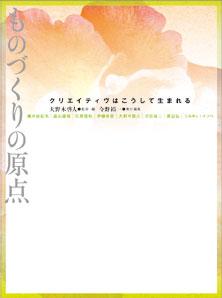 KZ_cover4c.jpg