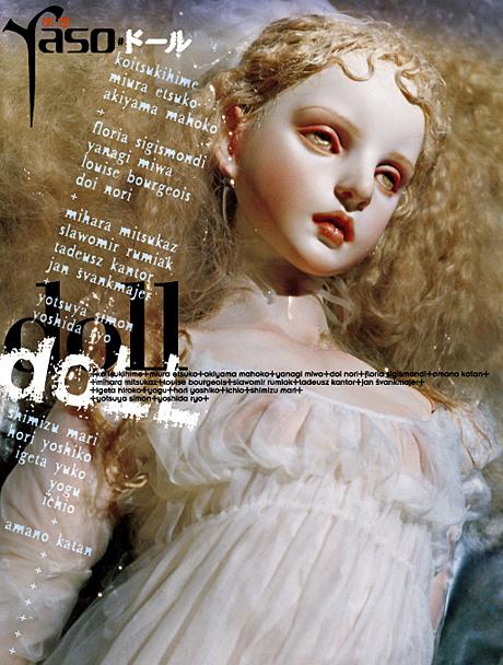 yaso#doll Yaso復刊第2号