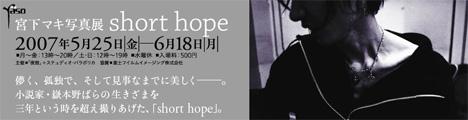 flyer0705miya468.jpg