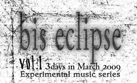eclipseVol1.jpg
