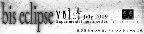 epVol4_2.jpg