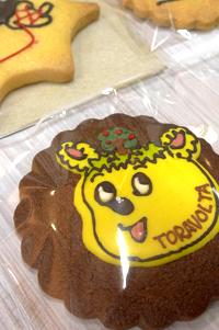 kaiju_cookie.jpg