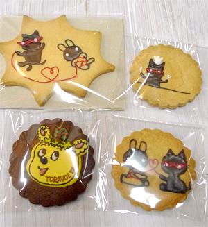 kaiju_cookie2.jpg