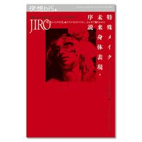 yasobis_plus_jiro.jpg