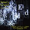 kuroda_letter_pickup.jpg