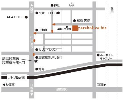 pbis_map_201801.jpg