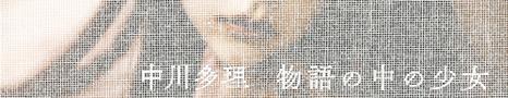 1805_yaso12_tari_bunner.jpg