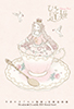 1807_kira_hitosajiKYOTO_pu.jpg